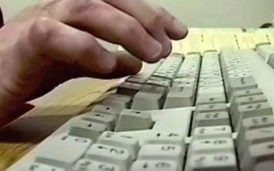 Das Internet und Suchmaschinen – aus der Sicht von 1990